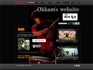 okamura-web